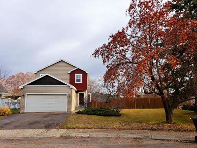 Kalispell Single Family Home For Sale: 110 Sherwood Lane