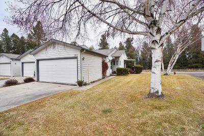 Kalispell Single Family Home For Sale: 301 Ponderosa Street