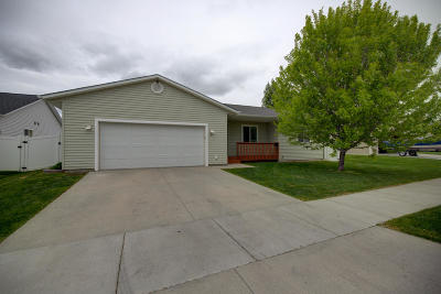 Kalispell Single Family Home For Sale: 35 Carnegie Drive