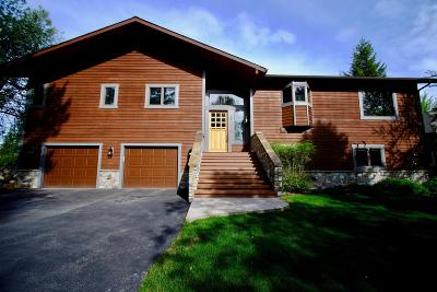 Whitefish Single Family Home For Sale: 7 Green Place