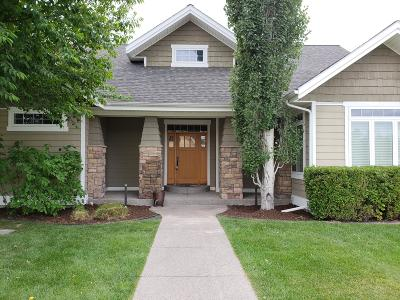 Kalispell Single Family Home For Sale: 84 Glacier Circle