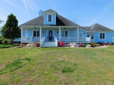 Camden County Single Family Home For Sale: 207 Lilly Road