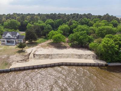 Currituck County Land/Farm For Sale: 1426 Waterlily Road