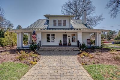 Kings Mountain Single Family Home For Sale: 411 W Mountain Street