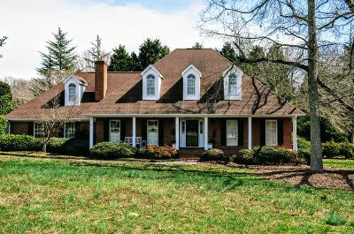 Kings Mountain Single Family Home For Sale: 132 Persimmon Creek Rd