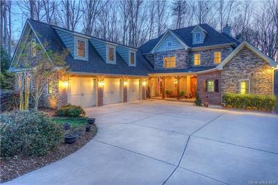 Denver Single Family Home For Sale: 7684 Juniper Lane