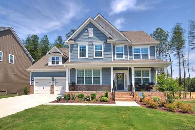 The Retreat At Rayfield Single Family Home Under Contract-Show: 487 Moses Drive #Lot 321