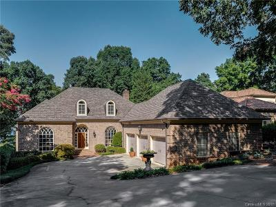 Huntersville Single Family Home Under Contract-Show: 16133 North Point Road