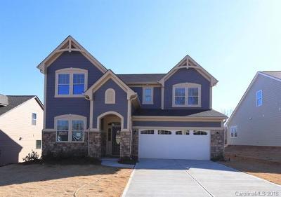 Clover Single Family Home For Sale: 5354 Baker Lane #LK #154