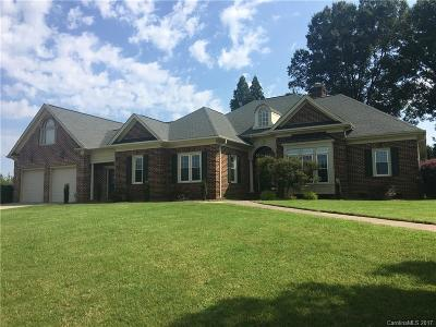 Statesville Single Family Home Under Contract-Show: 2205 James Way