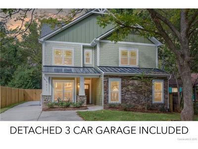 Single Family Home For Sale: 3011 Georgia Avenue