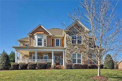Lake Wylie Single Family Home Under Contract-Show: 720 Irish Green Drive