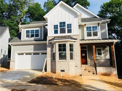 Birkdale Grove Single Family Home For Sale: 16332 Autumn Cove Lane