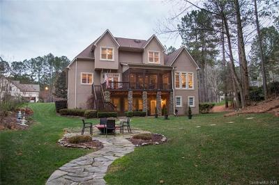 Northview Harbour Single Family Home For Sale: 2303 Capes Cove Drive #317