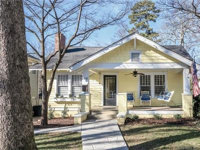 Single Family Home Sold: 2013 Kenwood Avenue