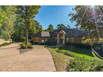 Gaston County Single Family Home For Sale: 112 Cramer Mountain Woods