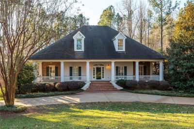 Belmont Single Family Home Under Contract-Show: 7018 Lakeside Point Drive