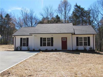 Cabarrus County Single Family Home Under Contract-Show: 47 Lakewood Court NW