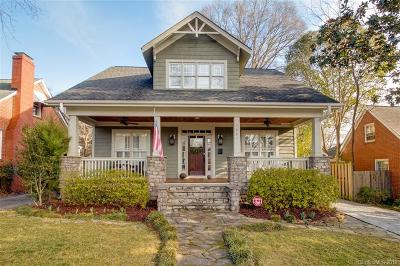 Chantilly Single Family Home Under Contract-Show: 2321 Commonwealth Avenue
