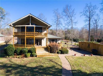 Lexington Single Family Home Under Contract-Show: 512 Riverwood Drive