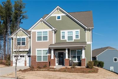 Mooresville Single Family Home For Sale: 108 Wingstem Court