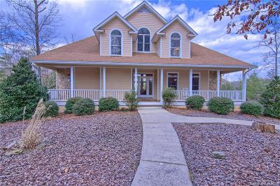 Mill Spring Single Family Home Under Contract-Show: 532 Highland View Lane