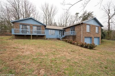 Alexander County, Burke County, Caldwell County, Ashe County, Avery County, Watauga County Single Family Home Under Contract-Show: 7464 Cavalier Way