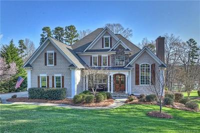 Mooresville Single Family Home For Sale: 128 Wild Harbor Road