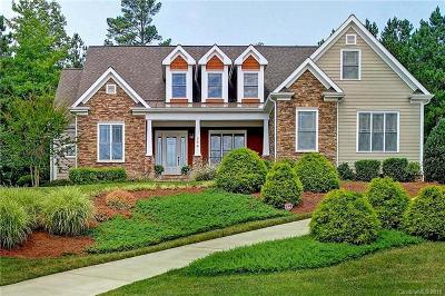 Troutman Single Family Home For Sale: 256 Ashmore Circle