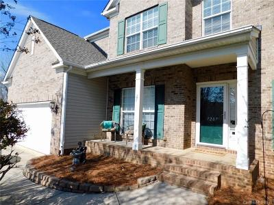 Single Family Home For Sale: 7207 Hathaway Court