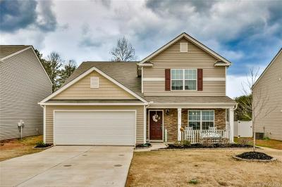 Statesville Single Family Home For Sale: 131 Mossy Pond Road