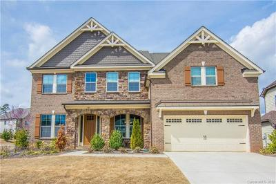 Waxhaw Single Family Home For Sale: 301 Somerled Way #88