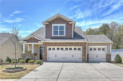Single Family Home For Sale: 14817 Dungannon Court