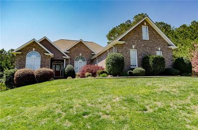 Caldwell County Single Family Home For Sale: 101 Blackhawk Ridge Court