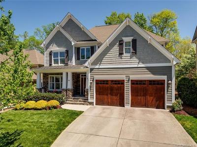 Single Family Home For Sale: 7015 Gardner Pond Court