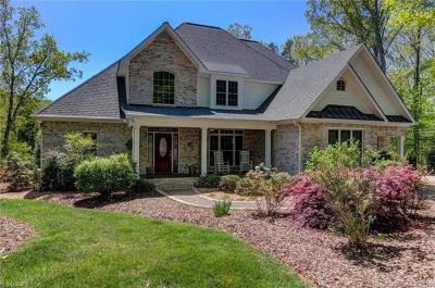 Lexington Single Family Home For Sale: 135 Harbor Drive W