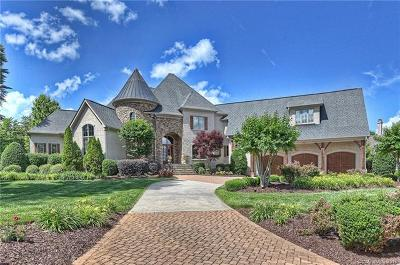Mooresville Single Family Home For Sale: 252 Milford Circle