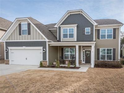 Tega Cay Single Family Home Under Contract-Show: 1715 Betony Lane