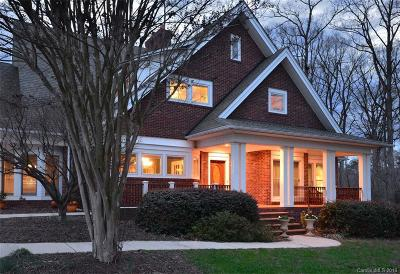 Albemarle Single Family Home For Sale: 1900 Arbor Way