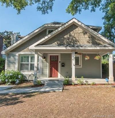Chantilly Single Family Home For Sale: 2012 Chesterfield Avenue