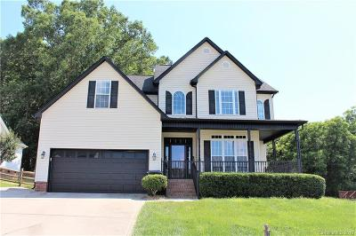 Single Family Home For Sale: 908 Carole Summey Drive