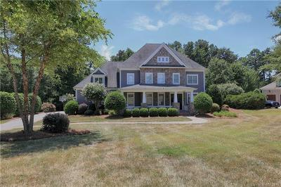 Mooresville Single Family Home For Sale: 148 Torrence Chapel Road