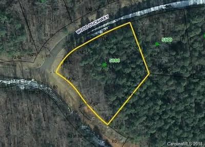 Catawba Residential Lots & Land For Sale: 5863 Wood Duck Way #29