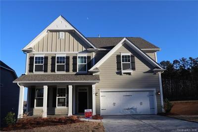Cramerton Single Family Home For Sale: 112 Cramerton Mills Parkway