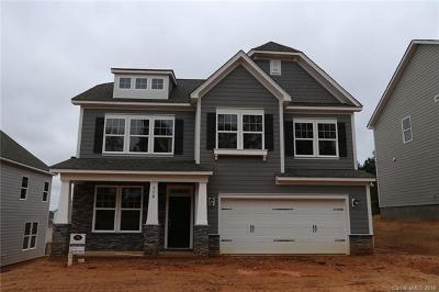 Cramerton Single Family Home For Sale: 116 Cramerton Mills Parkway
