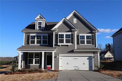 Cramerton Single Family Home For Sale: 124 Cramerton Mills Parkway