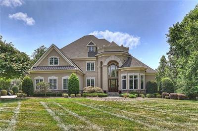 Single Family Home For Sale: 131 Rehoboth Lane