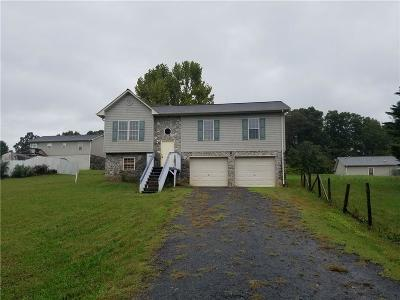 Alexander County, Caldwell County, Ashe County, Avery County, Watauga County, Burke County Single Family Home For Sale: 104 Eagles Nest Lane NW