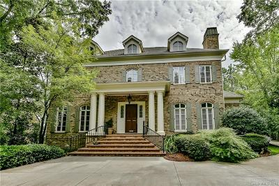 Myers Park Single Family Home For Sale: 2542 Forest Drive