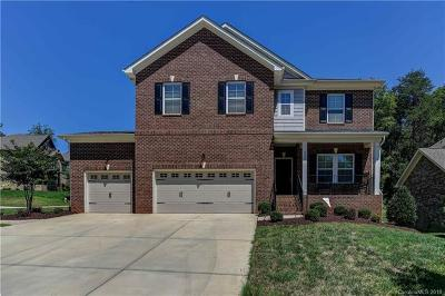 Mooresville Single Family Home For Sale: 235 Alexandria Drive #153
